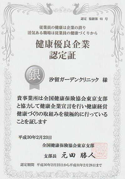 staff_img_5